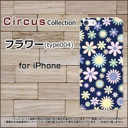 iPhoneシリーズ フラワー(type004) スマホケース ハードタイプ (品番ci-066)