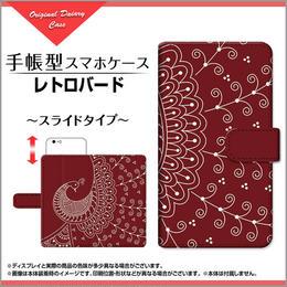 iPhoneシリーズ レトロバード 手帳型 スライドタイプ 内側ホワイト/ブラウン(品番cibook-040)