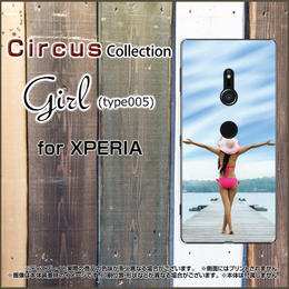 XPERIAシリーズ Girl(type005) スマホケース ハードタイプ (品番ci-057)