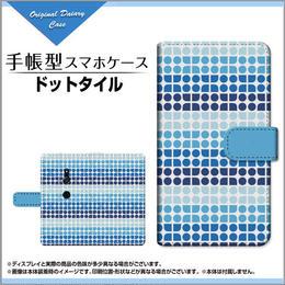 XPERIA XZ2シリーズ ドットタイル 手帳型 スライドタイプ 内側ホワイト/ブラウン(品番cxpbook-022)