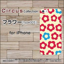 iPhoneシリーズ フラワー(type005) スマホケース ハードタイプ (品番ci-067)