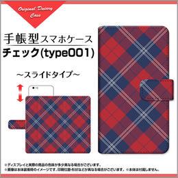 AQUOSシリーズ チェック(type001) 手帳型 スライドタイプ 内側ホワイト/ブラウン(品番caqbook-018)