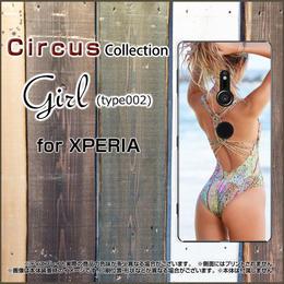 XPERIAシリーズ Girl(type002) スマホケース ハードタイプ (品番ci-054)