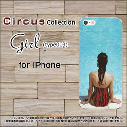 iPhoneシリーズ Girl(type003) スマホケース ハードタイプ (品番ci-055)