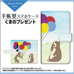 XPERIA XZ2シリーズ くまのプレゼント 手帳型 スライドタイプ 内側ホワイト/ブラウン(品番cxpbook-043)