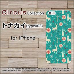 iPhoneシリーズ トナカイ(type002) スマホケース ハードタイプ (品番ci-036)