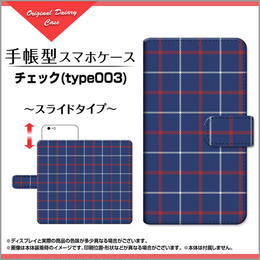 AQUOSシリーズ チェック(type003) 手帳型 スライドタイプ 内側ホワイト/ブラウン(品番caqbook-020)