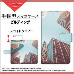 iPhoneシリーズ ビルディング 手帳型 スライドタイプ 内側ホワイト/ブラウン(品番cibook-065)
