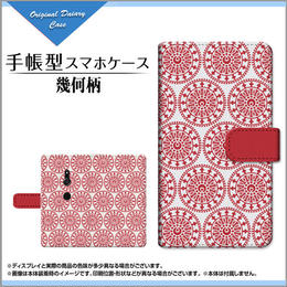 XPERIA XZ2シリーズ 幾何柄 手帳型 スライドタイプ 内側ホワイト/ブラウン(品番cxpbook-039)