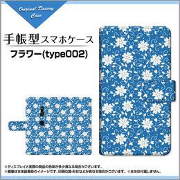 XPERIA XZ2シリーズ フラワー(type002) 手帳型 スライドタイプ 内側ホワイト/ブラウン(品番cxpbook-031)