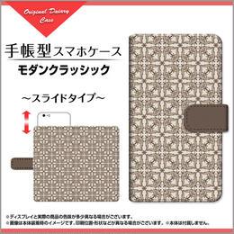 iPhoneシリーズ モダンクラッシック 手帳型 スライドタイプ 内側ホワイト/ブラウン(品番cibook-071)