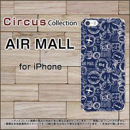 iPhoneシリーズ AIR MALL スマホケース ハードタイプ (品番ci-006)