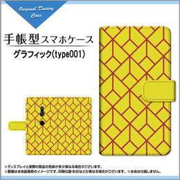 XPERIA XZ2シリーズ グラフィック(type001) 手帳型 スライドタイプ 内側ホワイト/ブラウン(品番cxpbook-024)