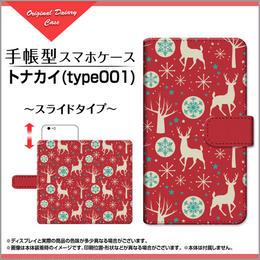 AQUOSシリーズ トナカイ(type001) 手帳型 スライドタイプ 内側ホワイト/ブラウン(品番caqbook-050)