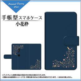 XPERIA XZ2シリーズ 小花枠 手帳型 スライドタイプ 内側ホワイト/ブラウン(品番cxpbook-038)