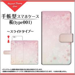 AQUOSシリーズ 桜(type001) 手帳型 スライドタイプ 内側ホワイト/ブラウン(品番caqbook-033)