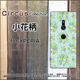 XPERIAシリーズ 小花柄 スマホケース ハードタイプ (品番ci-016)