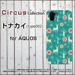 AQUOSシリーズ トナカイ(type002) スマホケース ハードタイプ (品番caq-036)