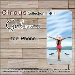 iPhoneシリーズ Girl(type005) スマホケース ハードタイプ (品番ci-057)