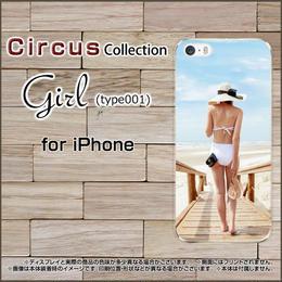 iPhoneシリーズ Girl(type001) スマホケース ハードタイプ (品番ci-053)
