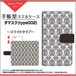 iPhoneシリーズ ダマスク(type002) 手帳型 スライドタイプ 内側ホワイト/ブラウン(品番cibook-070)
