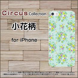 iPhoneシリーズ 小花柄 スマホケース ハードタイプ (品番ci-016)
