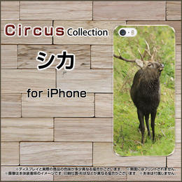 iPhoneシリーズ シカ スマホケース ハードタイプ (品番ci-039)