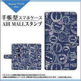 XPERIA XZ2シリーズ AIR MALLスタンプ 手帳型 スライドタイプ 内側ホワイト/ブラウン(品番cxpbook-006)