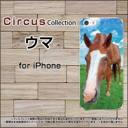 iPhoneシリーズ ウマ スマホケース ハードタイプ (品番ci-040)