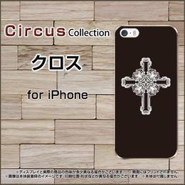 iPhoneシリーズ クロス スマホケース ハードタイプ (品番ci-026)