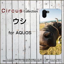 AQUOSシリーズ ウシ スマホケース ハードタイプ (品番caq-041)