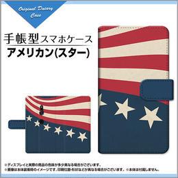 XPERIA XZ2シリーズ アメリカン(スター) 手帳型 スライドタイプ 内側ホワイト/ブラウン(品番cxpbook-004)