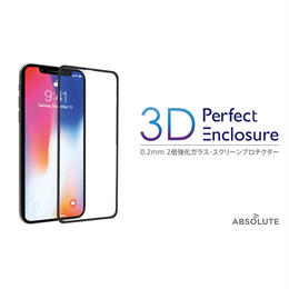 ABSOLUTE・3D Perfect Enclosure(3Dタイプ・ガラススクリーンプロテクター)