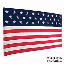 フラッグ ジャガード バスタオル 星条旗 USA