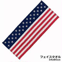 フラッグ ジャガード フェイスタオル 星条旗 USA