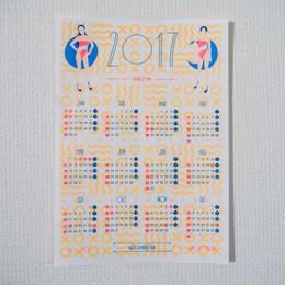 ki_moi Calendar 2017