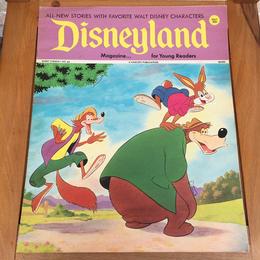 Disney Disneyland Magazine no.66/ディズニー ディズニーランドマガジン No.66/170813-13