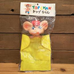 TOP CHAN Top Chan Hand Puppet/トップちゃん ハンドパペット/180201-6