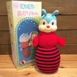 ほのぼのあかりちゃん ブンちゃん ぬいぐるみ/180426-17