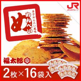 福太郎 めんべい(2枚×16袋)x3<送料無料>【I46Z0403】