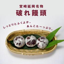 虎屋 破れ饅頭(12個入)×3<送料無料>【I79P0203】