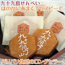 九十九島グループ 九十九島せんぺい(36枚入)×3<送料無料>【F02G0403】