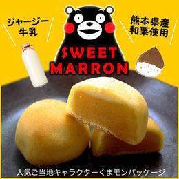 清正製菓 スイートマロン(15個)くまモンパッケージ<送料無料>【I81L2701】