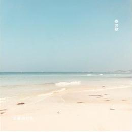 「春の歌」CD-R版