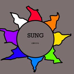 「SUNG」CD-R
