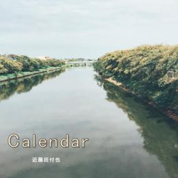 「Calendar」CD-R版