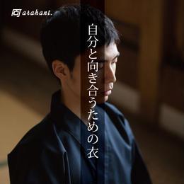 arahant.の作務衣(秋・春用/男女兼用)