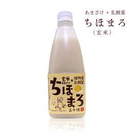 あまざけ+乳酸菌『ちほまろ』(玄米味) 500g