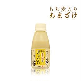 もち麦+玄米で美味しく食物繊維♪『もち麦入りあまざけ』【クール商品】