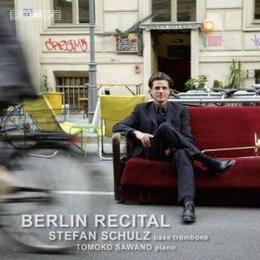"""★item044 シュテファン・シュルツ CD """"ベルリン・リサイタル"""" (2010)"""